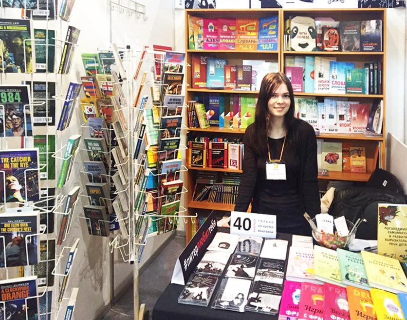 КАРО. Книжный салон 2017