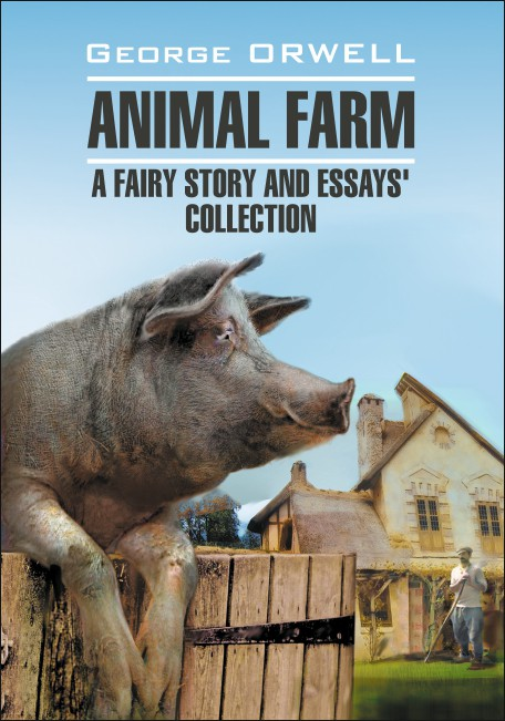 george orwell dystopia novel animal farm