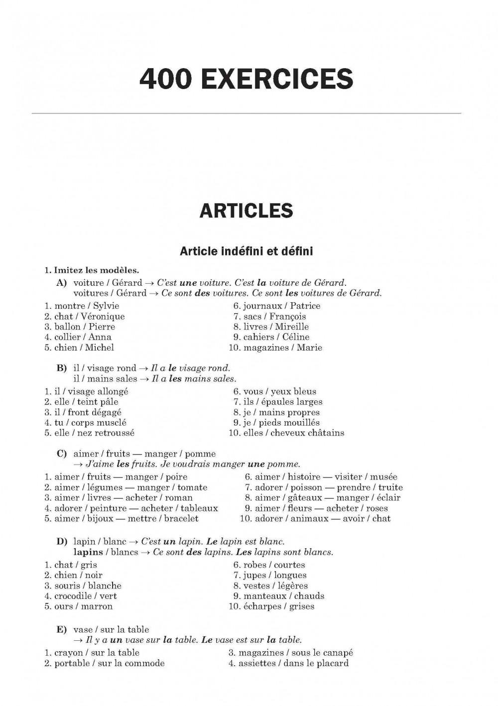 гдз по французскому грамматика иванченко сборник упражнений