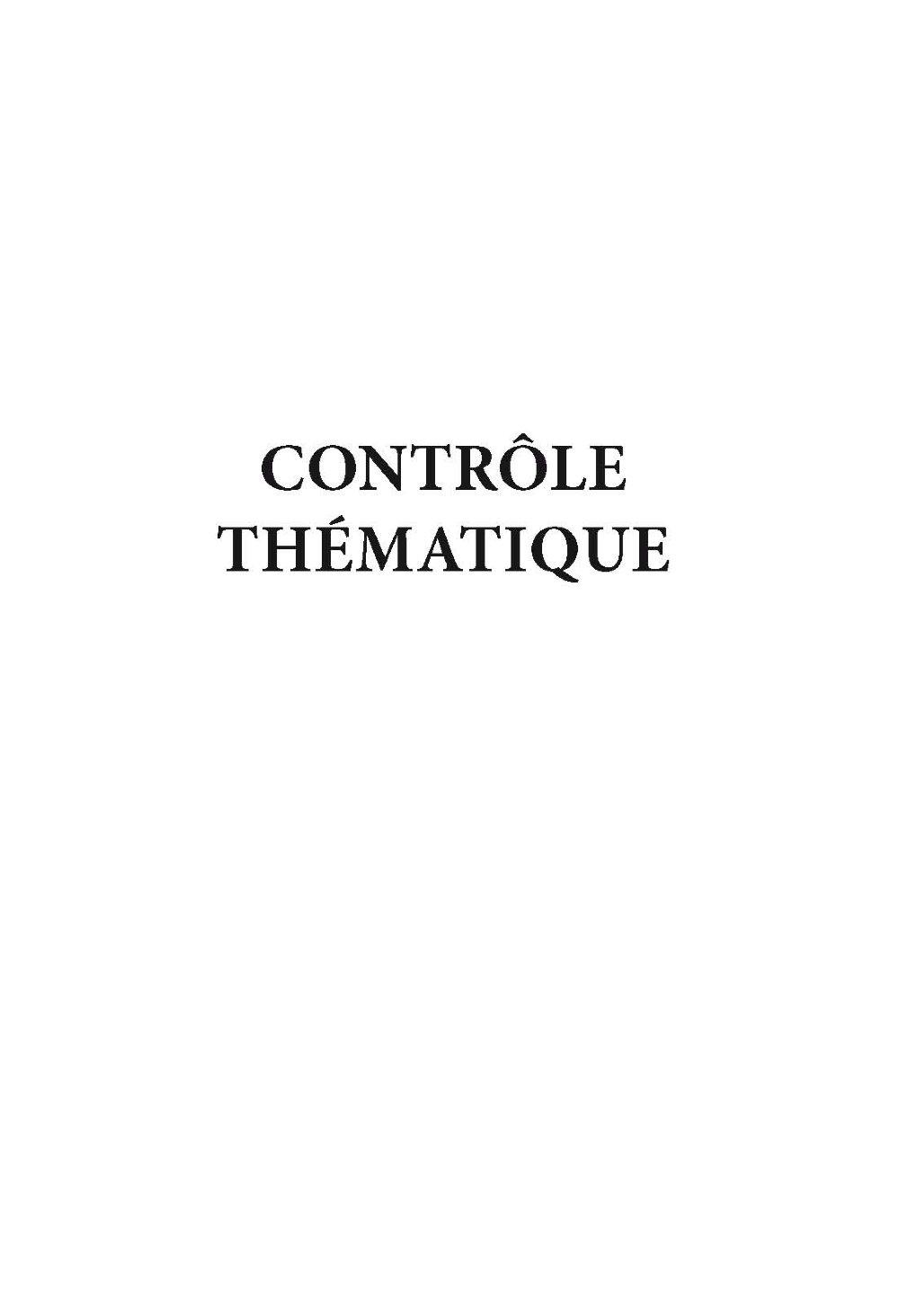 Французский язык Грамматика Контрольные работы и тесты