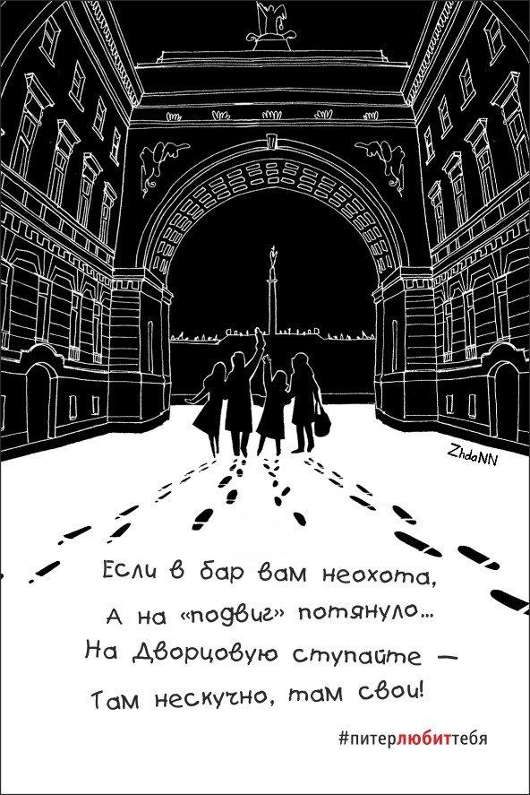 нас терракотовая открытки со стихами про питер результате отказа