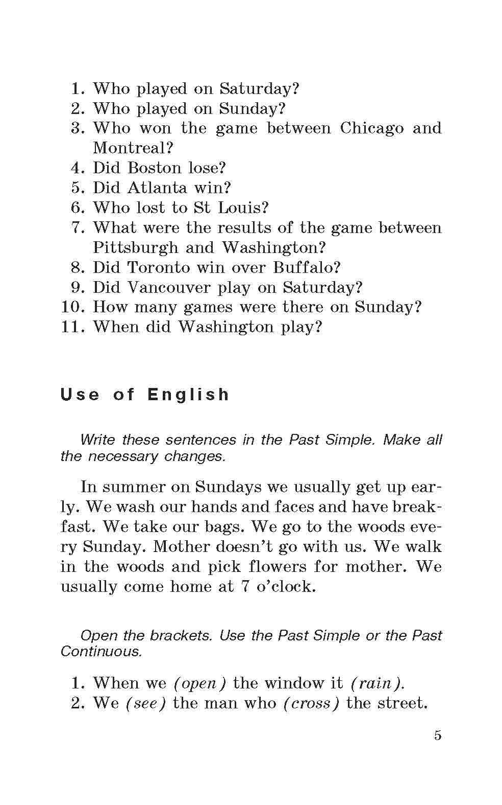 Контрольные по английскому спб