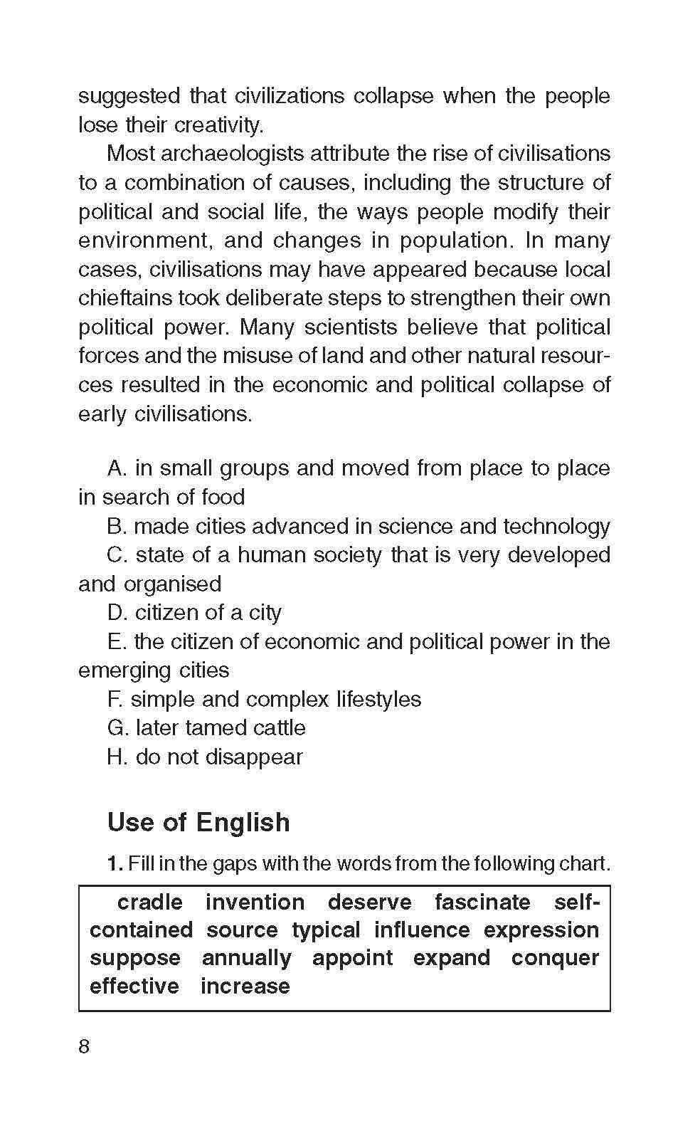 Контрольные работы по английскому языку класс с углубленным  Контрольные работы по английскому языку 9 класс с углубленным изучением