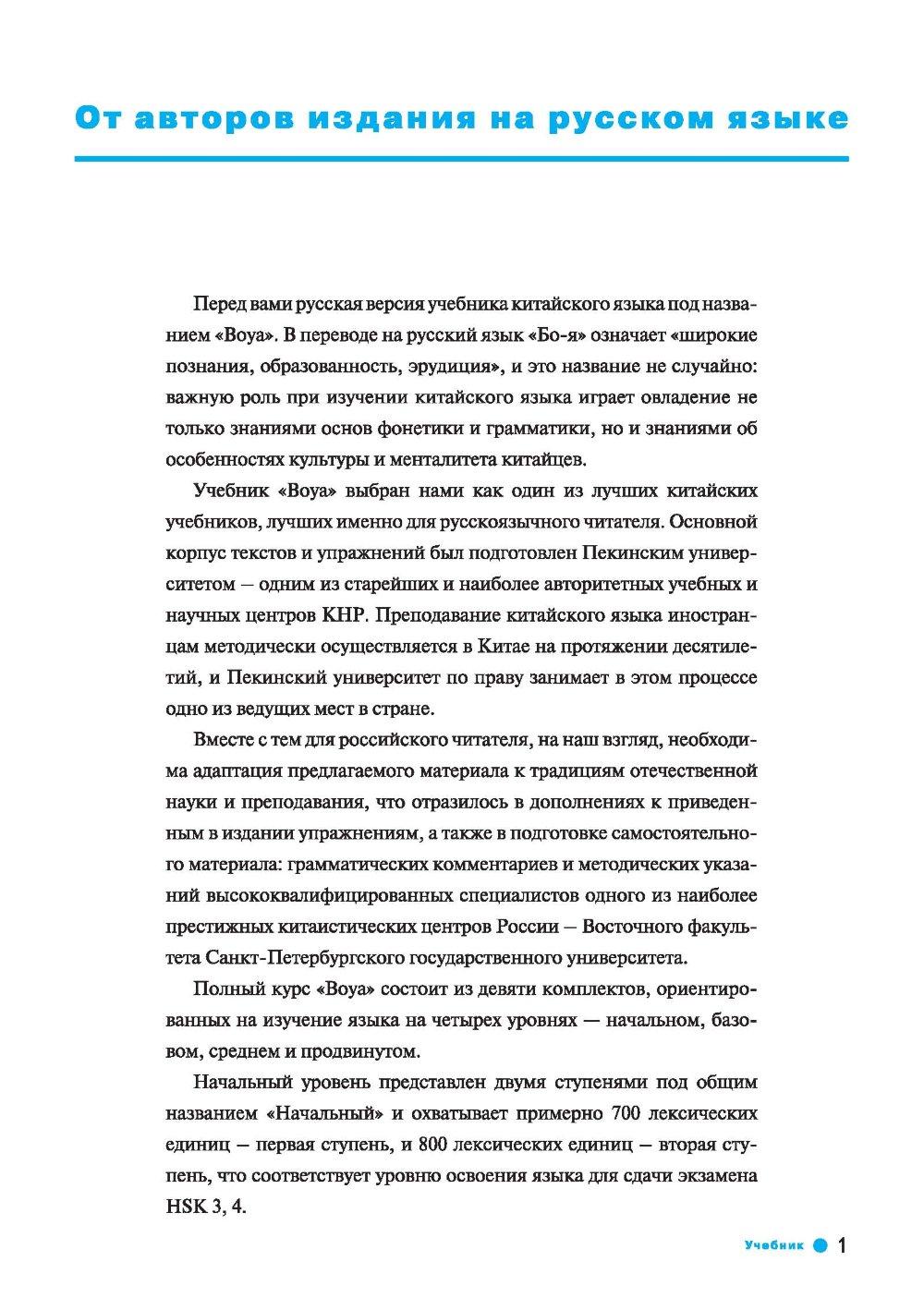 Скачать Яндекс Через Торрент